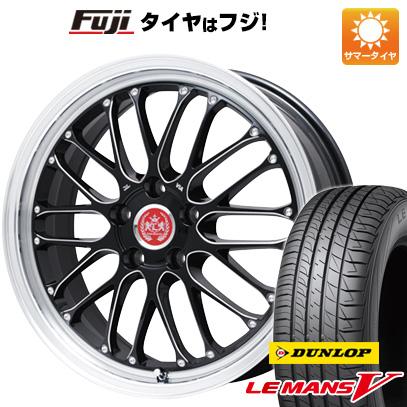 タイヤはフジ 送料無料 LEHRMEISTER レアマイスター ブルネッロ(ブラックエッジブラッシュド) 7J 7.00-17 DUNLOP ルマン V(ファイブ) 215/60R17 17インチ サマータイヤ ホイール4本セット