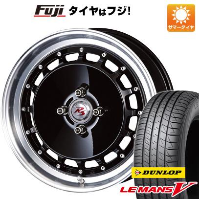 タイヤはフジ 送料無料 CRIMSON クリムソン RS DP CUPモノブロック 6J 6.00-16 DUNLOP ルマン V(ファイブ) 195/55R16 16インチ サマータイヤ ホイール4本セット