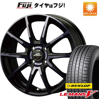 タイヤはフジ 送料無料 S660用 MID シュナイダー DR-01 F:4.50-15 R:6.00-16 DUNLOP ルマン V(ファイブ) F:165/55R15 R:195/45R16 サマータイヤ ホイール4本セット