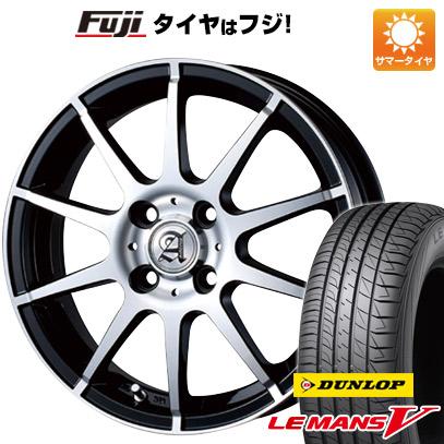 タイヤはフジ 送料無料 TECHNOPIA テクノピア アドニス HSR 4.5J 4.50-15 DUNLOP ルマン V(ファイブ) 165/55R15 15インチ サマータイヤ ホイール4本セット