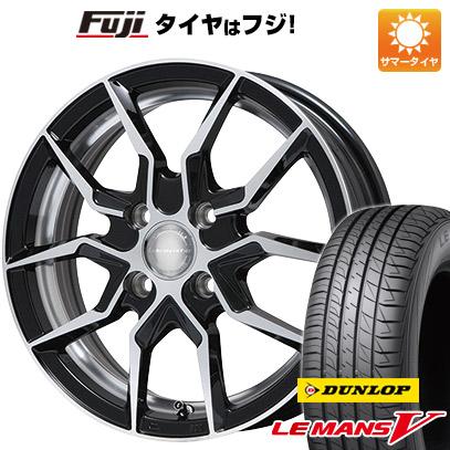 タイヤはフジ 送料無料 LEHRMEISTER レアマイスター サフレディ(ブラックポリッシュ) 6.5J 6.50-17 DUNLOP ルマン V(ファイブ) 205/45R17 17インチ サマータイヤ ホイール4本セット
