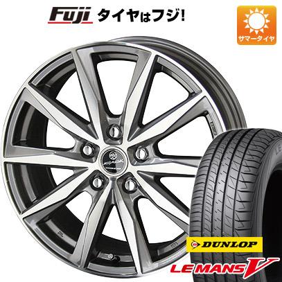 タイヤはフジ 送料無料 KYOHO 共豊 スマック プライム バサルト 7J 7.00-17 DUNLOP ルマン V(ファイブ) 215/55R17 17インチ サマータイヤ ホイール4本セット