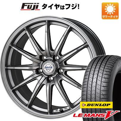 タイヤはフジ 送料無料 MONZA モンツァ ZACK JP-812 7J 7.00-17 DUNLOP ルマン V(ファイブ) 205/55R17 17インチ サマータイヤ ホイール4本セット