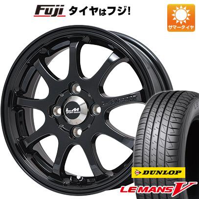 タイヤはフジ 送料無料 LEHRMEISTER レアマイスター LMスポーツファイナル(グロスブラック) 6.5J 6.50-16 DUNLOP ルマン V(ファイブ) 195/50R16 16インチ サマータイヤ ホイール4本セット