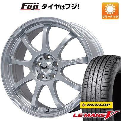 タイヤはフジ 送料無料 LEHRMEISTER レアマイスター LMスポーツファイナル(メタリックシルバー) 7J 7.00-16 DUNLOP ルマン V(ファイブ) 195/50R16 16インチ サマータイヤ ホイール4本セット