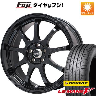 タイヤはフジ 送料無料 LEHRMEISTER LMスポーツファイナル(グロスブラック) 7.5J 7.50-18 DUNLOP ルマン V(ファイブ) 215/40R18 18インチ サマータイヤ ホイール4本セット