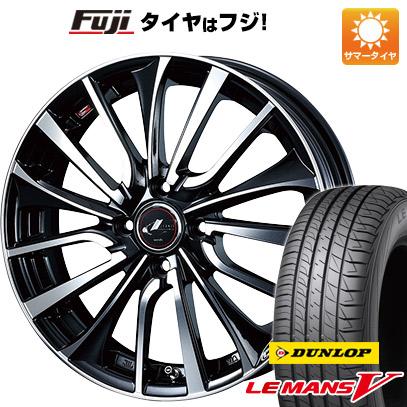 タイヤはフジ 送料無料 WEDS ウェッズ レオニス VT 5.5J 5.50-15 DUNLOP ルマン V(ファイブ) 175/55R15 15インチ サマータイヤ ホイール4本セット