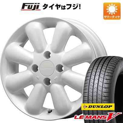タイヤはフジ 送料無料 MLJ ハイペリオン ピノプラス 4.5J 4.50-15 DUNLOP ルマン V(ファイブ) 165/60R15 15インチ サマータイヤ ホイール4本セット