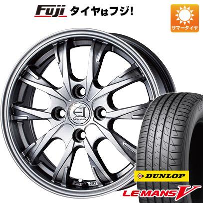 タイヤはフジ 送料無料 TECHNOPIA テクノピア アフロディーテ GX 4.5J 4.50-14 DUNLOP ルマン V(ファイブ) 165/60R14 14インチ サマータイヤ ホイール4本セット