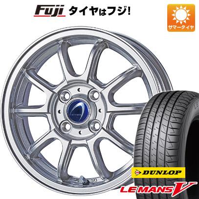 タイヤはフジ 送料無料 TECHNOPIA テクノピア アルテミス LSW 5.5J 5.50-14 DUNLOP ルマン V(ファイブ) 165/65R14 14インチ サマータイヤ ホイール4本セット