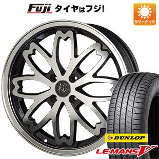 タイヤはフジ 送料無料 R-PRIDE アールプライド 和道 桜 5J 5.00-15 DUNLOP ルマン V(ファイブ) 165/55R15 15インチ サマータイヤ ホイール4本セット