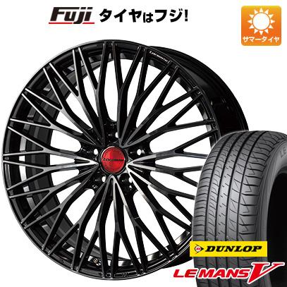 タイヤはフジ 送料無料 LEHRMEISTER レアマイスター ティニャネロ(パールブラック/ブラッククリア) 7.5J 7.50-18 DUNLOP ルマン V(ファイブ) 225/45R18 18インチ サマータイヤ ホイール4本セット