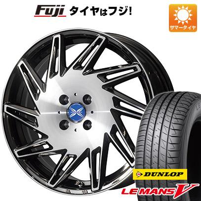 タイヤはフジ 送料無料 PREMIX プレミックス バリック(BMCポリッシュ) 4.5J 4.50-15 DUNLOP ルマン V(ファイブ) 165/60R15 15インチ サマータイヤ ホイール4本セット