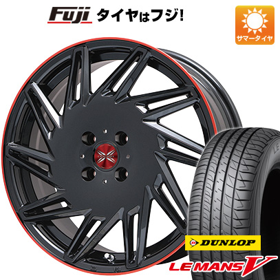 タイヤはフジ 送料無料 PREMIX プレミックス バリック(パールブラック/レッドクリア) 6.5J 6.50-16 DUNLOP ルマン V(ファイブ) 195/55R16 16インチ サマータイヤ ホイール4本セット