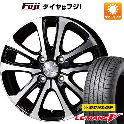 タイヤはフジ 送料無料 TOPY トピー セレブロ LF5 5.5J 5.50-14 DUNLOP ルマン V(ファイブ) 175/65R14 14インチ サマータイヤ ホイール4本セット