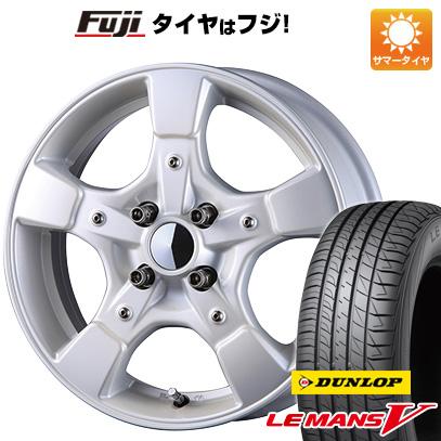 7/25はエントリーでポイント15倍 タイヤはフジ 送料無料 CRIMSON クリムソン グーフィー スプリッター 6J 6.00-15 DUNLOP ルマン V(ファイブ) 185/65R15 15インチ サマータイヤ ホイール4本セット