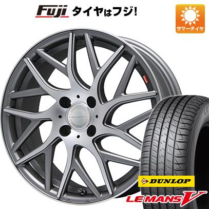 タイヤはフジ 送料無料 LEHRMEISTER レアマイスター キャンティ(ガンメタマットポリッシュ) 5J 5.00-16 DUNLOP ルマン V(ファイブ) 165/45R16 16インチ サマータイヤ ホイール4本セット