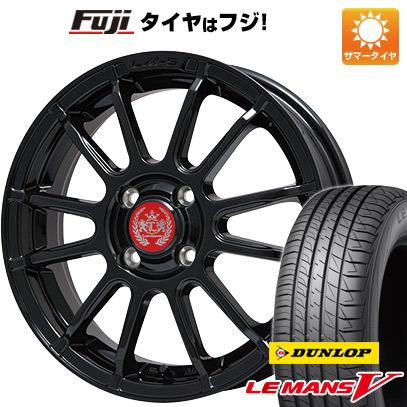 タイヤはフジ 送料無料 LEHRMEISTER LM-S トスカーナ6 (グロスブラック) 5J 5.00-16 DUNLOP ルマン V(ファイブ) 165/45R16 16インチ サマータイヤ ホイール4本セット