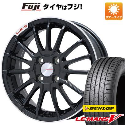 タイヤはフジ 送料無料 LEHRMEISTER LM-S トレント15 (ブラック/リムポリッシュ) 6.5J 6.50-16 DUNLOP ルマン V(ファイブ) 195/55R16 16インチ サマータイヤ ホイール4本セット