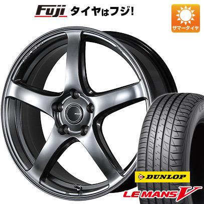 タイヤはフジ 送料無料 PIAA ピア エレガンツァ S-01 4.5J 4.50-15 DUNLOP ルマン V(ファイブ) 165/60R15 15インチ サマータイヤ ホイール4本セット