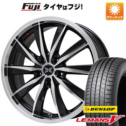 タイヤはフジ 送料無料 PREMIX プレミックス ルマーニュ(ブラックポリッシュ) 6J 6.00-15 DUNLOP ルマン V(ファイブ) 195/65R15 15インチ サマータイヤ ホイール4本セット