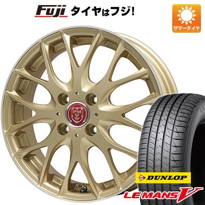 タイヤはフジ 送料無料 PREMIX プレミックス グラッパ(ゴールド/リムポリッシュ) 4.5J 4.50-15 DUNLOP ルマン V(ファイブ) 165/50R15 15インチ サマータイヤ ホイール4本セット