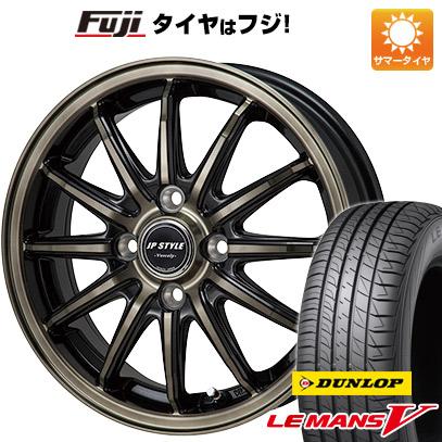 タイヤはフジ 送料無料 S660用 MONZA モンツァ JPスタイルバークレー F:5.50-15 R:6.50-16 DUNLOP ルマン V(ファイブ) F:165/55R15 R:195/45R16 サマータイヤ ホイール4本セット