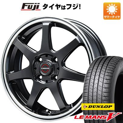 タイヤはフジ 送料無料 BLEST ブレスト ユーロマジック タイプS-07 5.5J 5.50-15 DUNLOP ルマン V(ファイブ) 185/65R15 15インチ サマータイヤ ホイール4本セット