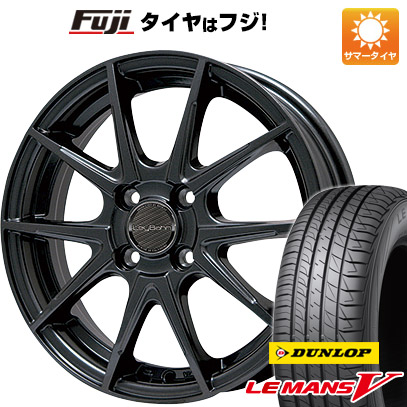 タイヤはフジ 送料無料 BIGWAY ビッグウエイ LEYBAHN WGS 4.5J 4.50-14 DUNLOP ルマン V(ファイブ) 155/65R14 14インチ サマータイヤ ホイール4本セット