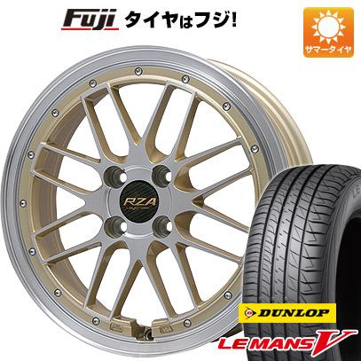 タイヤはフジ 送料無料 BIGWAY ビッグウエイ LEYCROSS レゼルヴァ 4.5J 4.50-14 DUNLOP ルマン V(ファイブ) 165/60R14 14インチ サマータイヤ ホイール4本セット