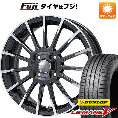 7/25はエントリーでポイント15倍 タイヤはフジ 送料無料 S660用 BIGWAY ビッグウエイ LEYSEEN F-XV F:4.50-15 R:6.50-16 DUNLOP ルマン V(ファイブ) F:165/55R15 R:195/45R16 サマータイヤ ホイール4本セット