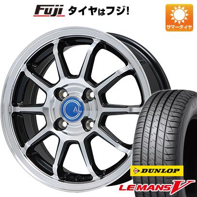 タイヤはフジ 送料無料 BRANDLE ブランドル M60B 5.5J 5.50-14 DUNLOP ルマン V(ファイブ) 165/70R14 14インチ サマータイヤ ホイール4本セット