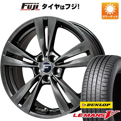 タイヤはフジ 送料無料 LEHRMEISTER レアマイスター L-Fラウンジ 7J 7.00-17 DUNLOP ルマン V(ファイブ) 215/45R17 17インチ サマータイヤ ホイール4本セット