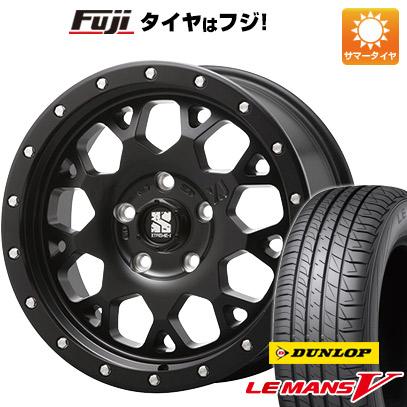 タイヤはフジ 送料無料 MLJ エクストリームJ XJ04 4.5J 4.50-14 DUNLOP ルマン V(ファイブ) 165/65R14 14インチ サマータイヤ ホイール4本セット