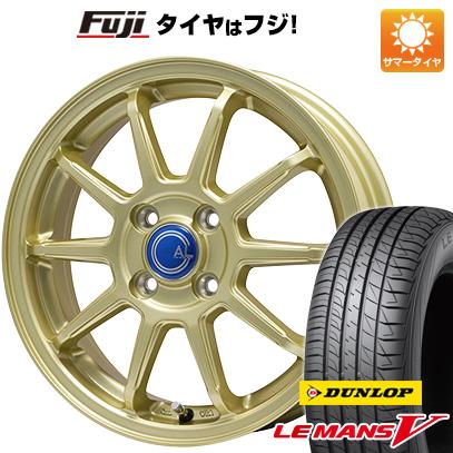 タイヤはフジ 送料無料 BRANDLE-LINE ブランドルライン カルッシャー ゴールド 4.5J 4.50-14 DUNLOP ルマン V(ファイブ) 165/65R14 14インチ サマータイヤ ホイール4本セット