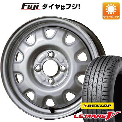 タイヤはフジ 送料無料 ELBE エルベ オリジナル スチール M73 4.5J 4.50-14 DUNLOP ルマン V(ファイブ) 155/65R14 14インチ サマータイヤ ホイール4本セット