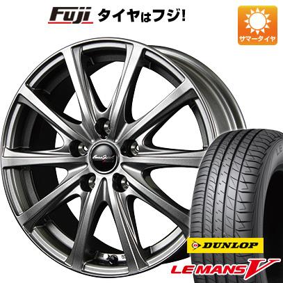タイヤはフジ 送料無料 MID ユーロスピード V25 4.5J 4.50-14 DUNLOP ルマン V(ファイブ) 165/65R14 14インチ サマータイヤ ホイール4本セット