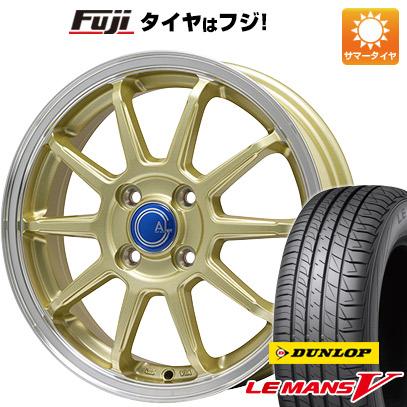 タイヤはフジ 送料無料 BRANDLE-LINE ブランドルライン カルッシャー ゴールド/リムポリッシュ 5.5J 5.50-14 DUNLOP ルマン V(ファイブ) 175/70R14 14インチ サマータイヤ ホイール4本セット