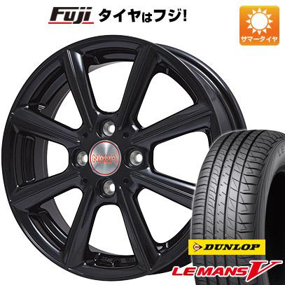タイヤはフジ 送料無料 PREMIX プレミックス ナナ(グロスブラック) 4.5J 4.50-15 DUNLOP ルマン V(ファイブ) 165/55R15 15インチ サマータイヤ ホイール4本セット