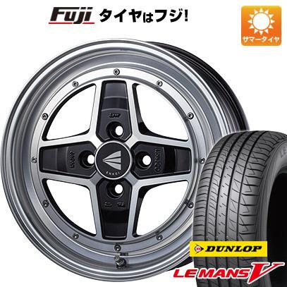 タイヤはフジ 送料無料 ENKEI エンケイ アパッチ2 5J 5.00-15 DUNLOP ルマン V(ファイブ) 165/55R15 15インチ サマータイヤ ホイール4本セット