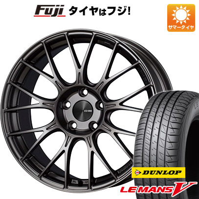 タイヤはフジ 送料無料 ENKEI エンケイ PFM1 7.5J 7.50-18 DUNLOP ルマン V(ファイブ) 225/45R18 18インチ サマータイヤ ホイール4本セット