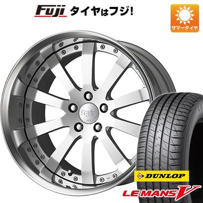 タイヤはフジ 送料無料 WORK ワーク エクイップ E10 8J 8.00-19 DUNLOP ルマン V(ファイブ) 235/40R19 19インチ サマータイヤ ホイール4本セット