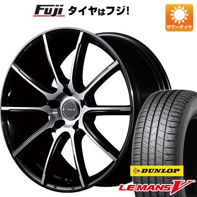 タイヤはフジ 送料無料 RAYS レイズ グラムライツ アズール57GMA 7.5J 7.50-18 DUNLOP ルマン V(ファイブ) 225/40R18 18インチ サマータイヤ ホイール4本セット
