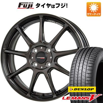 タイヤはフジ 送料無料 HOT STUFF ホットスタッフ クロススピード ハイパーエディションRS-9 4.5J 4.50-14 DUNLOP ルマン V(ファイブ) 165/60R14 14インチ サマータイヤ ホイール4本セット