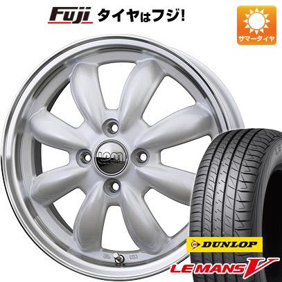 タイヤはフジ 送料無料 HOT STUFF ホットスタッフ ララパーム カップ 6J 6.00-16 DUNLOP ルマン V(ファイブ) 195/45R16 16インチ サマータイヤ ホイール4本セット