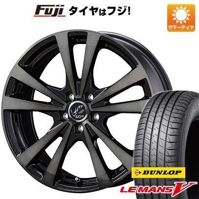 タイヤはフジ 送料無料 KOSEI コーセイ プラウザー リンクスBC 7J 7.00-17 DUNLOP ルマン V(ファイブ) 215/60R17 17インチ サマータイヤ ホイール4本セット