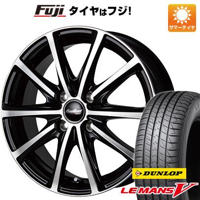 タイヤはフジ 送料無料 MID ユーロスピード V25 7J 7.00-17 DUNLOP ルマン V(ファイブ) 205/55R17 17インチ サマータイヤ ホイール4本セット
