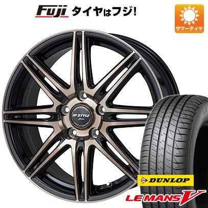 タイヤはフジ 送料無料 MONZA モンツァ JPスタイルジェリバ 6.5J 6.50-16 DUNLOP ルマン V(ファイブ) 195/60R16 16インチ サマータイヤ ホイール4本セット