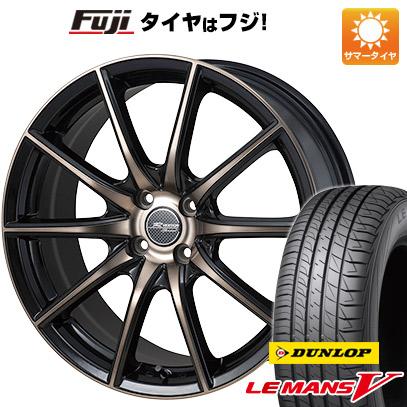タイヤはフジ 送料無料 MONZA モンツァ Rバージョンスプリント 4.5J 4.50-15 DUNLOP ルマン V(ファイブ) 165/50R15 15インチ サマータイヤ ホイール4本セット