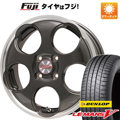 8月 2・5・8日はポイント倍増! タイヤはフジ 送料無料 PREMIX プレミックス マル(ガンメタ/リムポリッシュ) 4.5J 4.50-15 DUNLOP ルマン V(ファイブ) 165/50R15 15インチ サマータイヤ ホイール4本セット